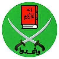 Symbol: Muslimbruderschaft